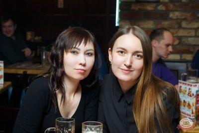День именинника, 29 февраля 2020 - Ресторан «Максимилианс» Казань - 42