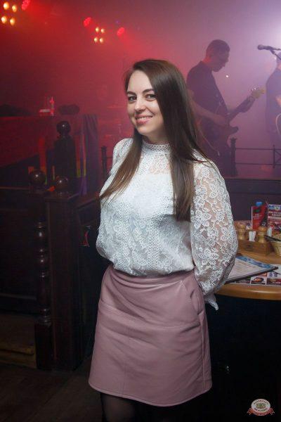День именинника, 29 февраля 2020 - Ресторан «Максимилианс» Казань - 49