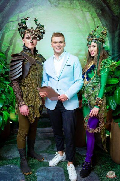 День именинника, 29 февраля 2020 - Ресторан «Максимилианс» Казань - 5