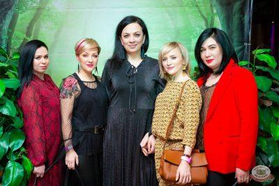 День именинника, 29 февраля 2020 - Ресторан «Максимилианс» Казань - 9
