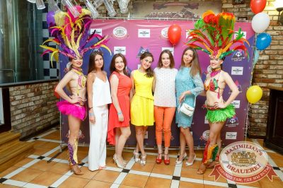 День именинника, 29 июля 2017 - Ресторан «Максимилианс» Казань - 1