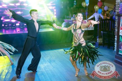День именинника, 29 июля 2017 - Ресторан «Максимилианс» Казань - 12