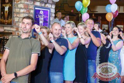 День именинника, 29 июля 2017 - Ресторан «Максимилианс» Казань - 13