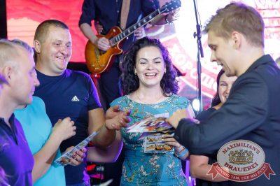 День именинника, 29 июля 2017 - Ресторан «Максимилианс» Казань - 16