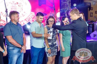 День именинника, 29 июля 2017 - Ресторан «Максимилианс» Казань - 19