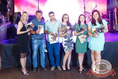 День именинника, 29 июля 2017 - Ресторан «Максимилианс» Казань - 21