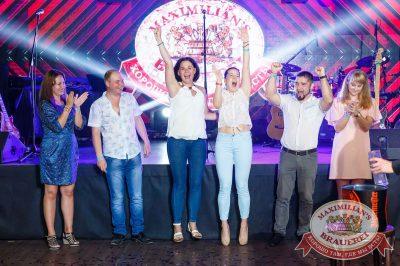 День именинника, 29 июля 2017 - Ресторан «Максимилианс» Казань - 24
