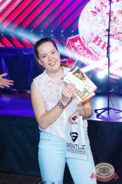День именинника, 29 июля 2017 - Ресторан «Максимилианс» Казань - 29