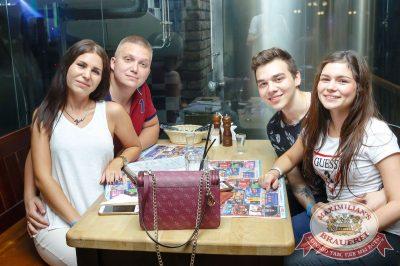 День именинника, 29 июля 2017 - Ресторан «Максимилианс» Казань - 37