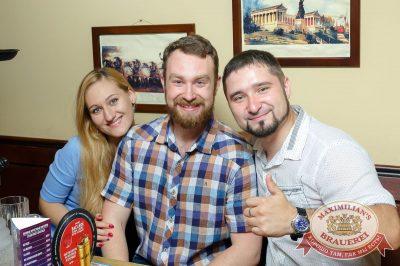 День именинника, 29 июля 2017 - Ресторан «Максимилианс» Казань - 38
