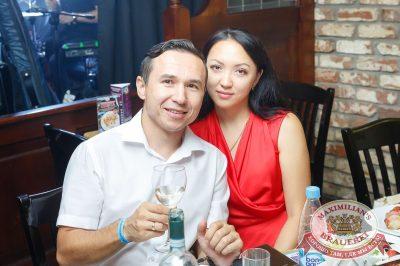 День именинника, 29 июля 2017 - Ресторан «Максимилианс» Казань - 39