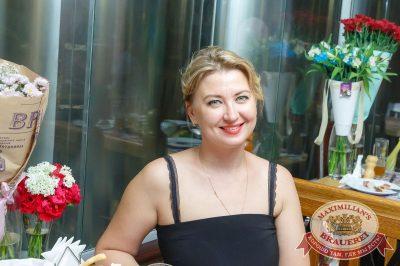 День именинника, 29 июля 2017 - Ресторан «Максимилианс» Казань - 40