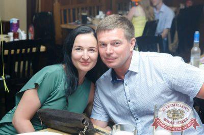 День именинника, 29 июля 2017 - Ресторан «Максимилианс» Казань - 42