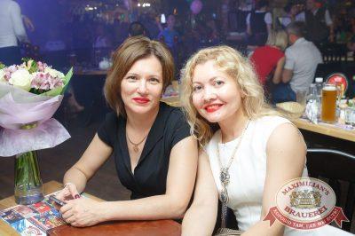 День именинника, 29 июля 2017 - Ресторан «Максимилианс» Казань - 43