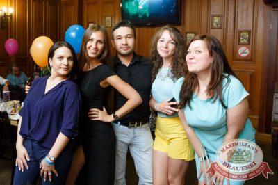 День именинника, 29 июля 2017 - Ресторан «Максимилианс» Казань - 44