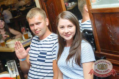 День именинника, 29 июля 2017 - Ресторан «Максимилианс» Казань - 45