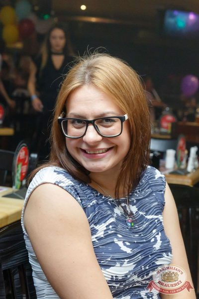 День именинника, 29 июля 2017 - Ресторан «Максимилианс» Казань - 46