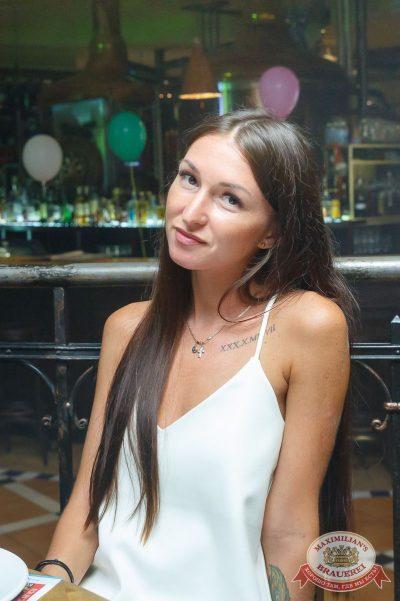День именинника, 29 июля 2017 - Ресторан «Максимилианс» Казань - 47