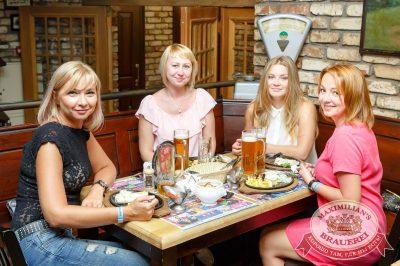 День именинника, 29 июля 2017 - Ресторан «Максимилианс» Казань - 49