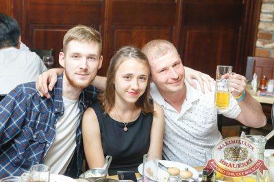 День именинника, 29 июля 2017 - Ресторан «Максимилианс» Казань - 51