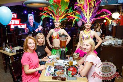 День именинника, 29 июля 2017 - Ресторан «Максимилианс» Казань - 55