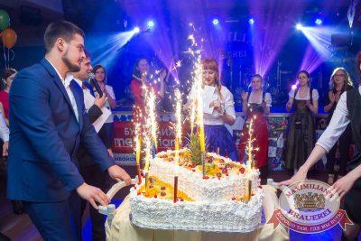 День именинника, 30 апреля 2016 - Ресторан «Максимилианс» Казань - 03