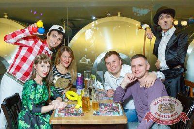 День именинника, 30 апреля 2016 - Ресторан «Максимилианс» Казань - 05