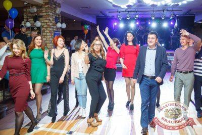 День именинника, 30 апреля 2016 - Ресторан «Максимилианс» Казань - 09