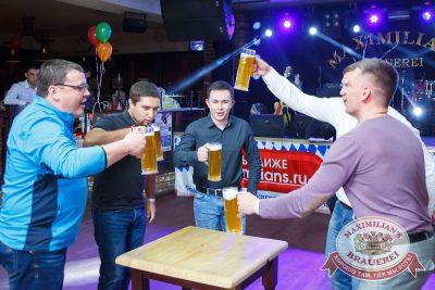 День именинника, 30 апреля 2016 - Ресторан «Максимилианс» Казань - 12