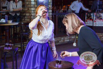 День именинника, 30 апреля 2016 - Ресторан «Максимилианс» Казань - 18