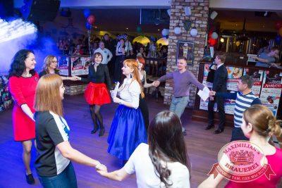 День именинника, 30 апреля 2016 - Ресторан «Максимилианс» Казань - 19