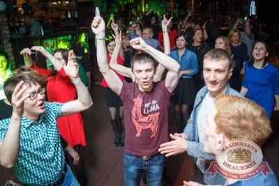 День именинника, 30 апреля 2016 - Ресторан «Максимилианс» Казань - 25