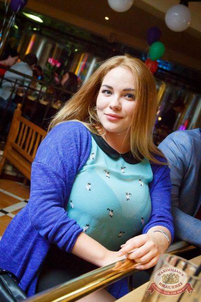 День именинника, 30 апреля 2016 - Ресторан «Максимилианс» Казань - 28