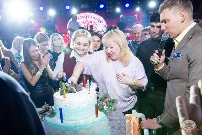 День именинника, 30 ноября 2019 - Ресторан «Максимилианс» Казань - 42