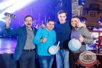 День космонавтики: удачная посадка!, 14 апреля 2017 - Ресторан «Максимилианс» Казань - 13