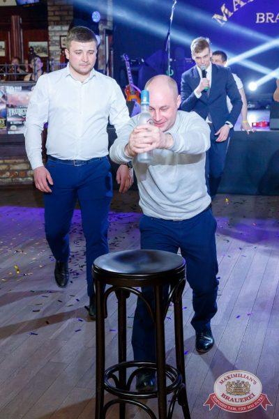 День космонавтики: удачная посадка!, 14 апреля 2017 - Ресторан «Максимилианс» Казань - 25