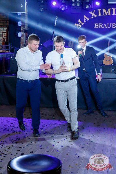День космонавтики: удачная посадка!, 14 апреля 2017 - Ресторан «Максимилианс» Казань - 26