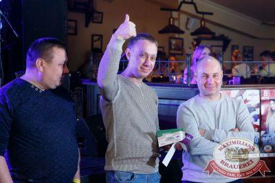 День космонавтики: удачная посадка!, 14 апреля 2017 - Ресторан «Максимилианс» Казань - 27