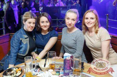 День космонавтики: удачная посадка!, 14 апреля 2017 - Ресторан «Максимилианс» Казань - 36
