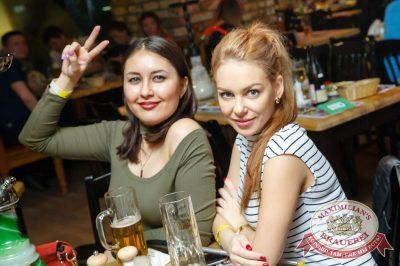 День космонавтики: удачная посадка!, 14 апреля 2017 - Ресторан «Максимилианс» Казань - 38