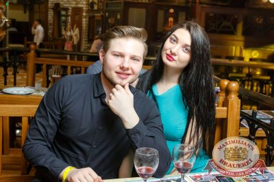 День космонавтики: удачная посадка!, 14 апреля 2017 - Ресторан «Максимилианс» Казань - 42
