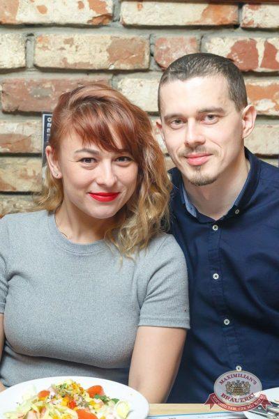 День космонавтики: удачная посадка!, 14 апреля 2017 - Ресторан «Максимилианс» Казань - 43