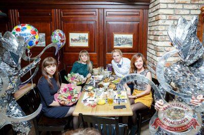 День космонавтики: удачная посадка!, 14 апреля 2017 - Ресторан «Максимилианс» Казань - 48