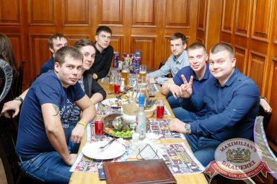 День космонавтики: удачная посадка!, 14 апреля 2017 - Ресторан «Максимилианс» Казань - 49