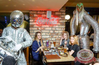 День космонавтики: удачная посадка!, 14 апреля 2017 - Ресторан «Максимилианс» Казань - 52