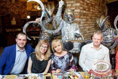 День космонавтики: удачная посадка!, 14 апреля 2017 - Ресторан «Максимилианс» Казань - 56