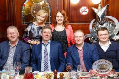 День космонавтики: удачная посадка!, 14 апреля 2017 - Ресторан «Максимилианс» Казань - 58
