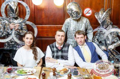 День космонавтики: удачная посадка!, 14 апреля 2017 - Ресторан «Максимилианс» Казань - 59