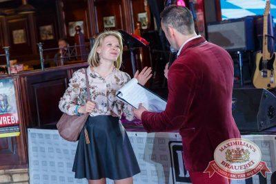 День космонавтики: удачная посадка!, 14 апреля 2018 - Ресторан «Максимилианс» Казань - 10