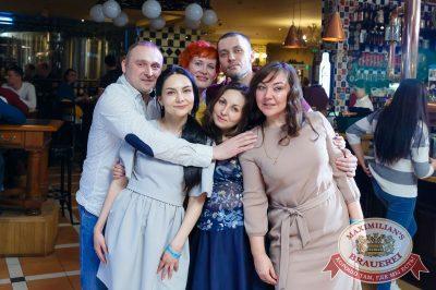 День космонавтики: удачная посадка!, 14 апреля 2018 - Ресторан «Максимилианс» Казань - 13